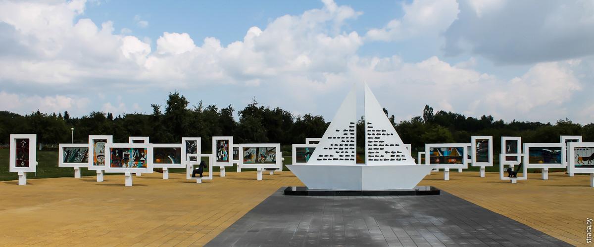 Мемориальный комплекс на месте концлагеря в Красном Берегу