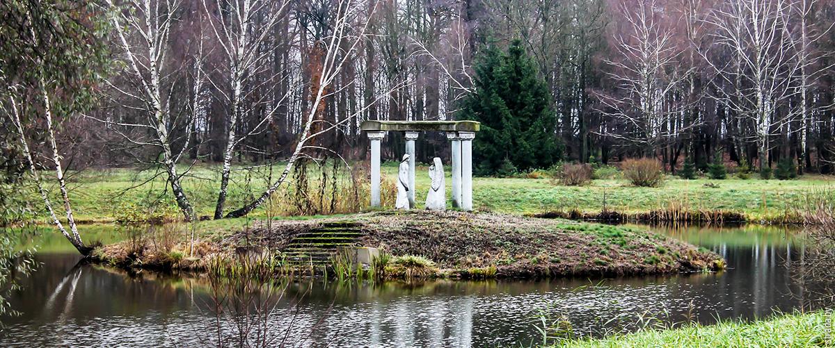Несвижский замок: Марысин парк