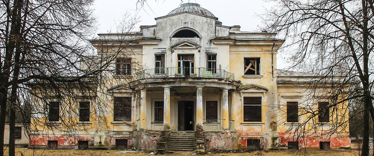 Усадьба Толстых в Грудиновке