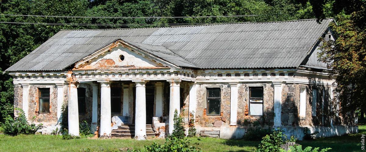 Первомайск: кальвинский сбор и имение «Кухтичи»