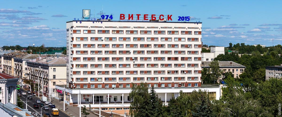 Витебск: прогулка по городу