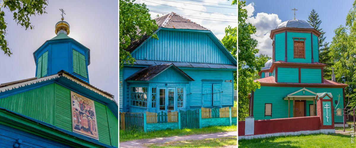 Церкви: старообрядческая Покровская, св. Космы и Дамиана и немного Алеся Адамовича