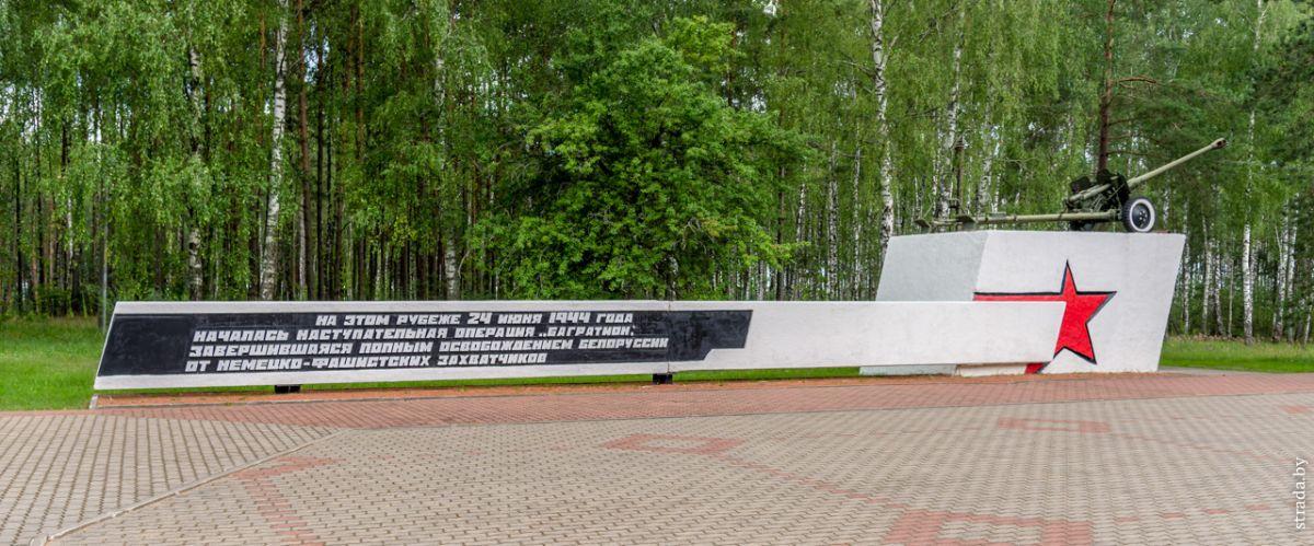 Курган Славы у деревни Судовица