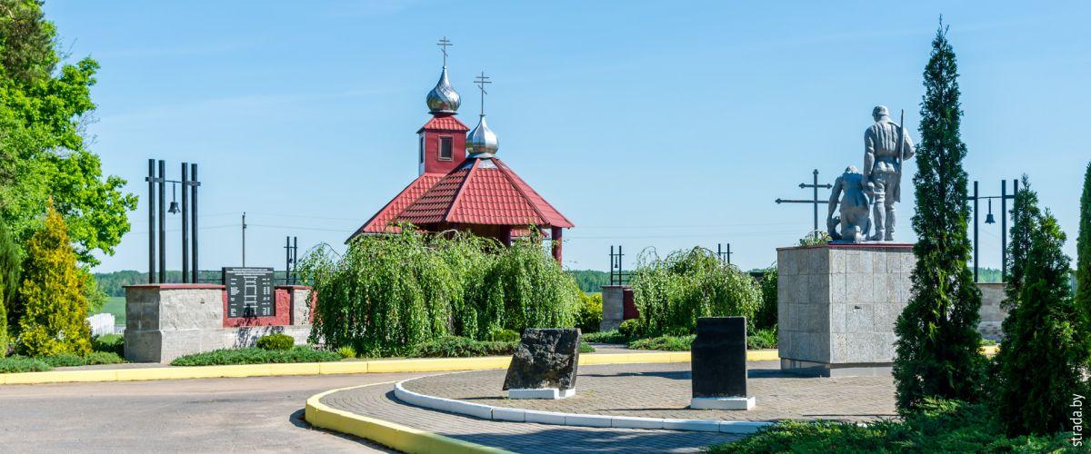 Борки: мемориальный комплекс памяти сожженных деревень
