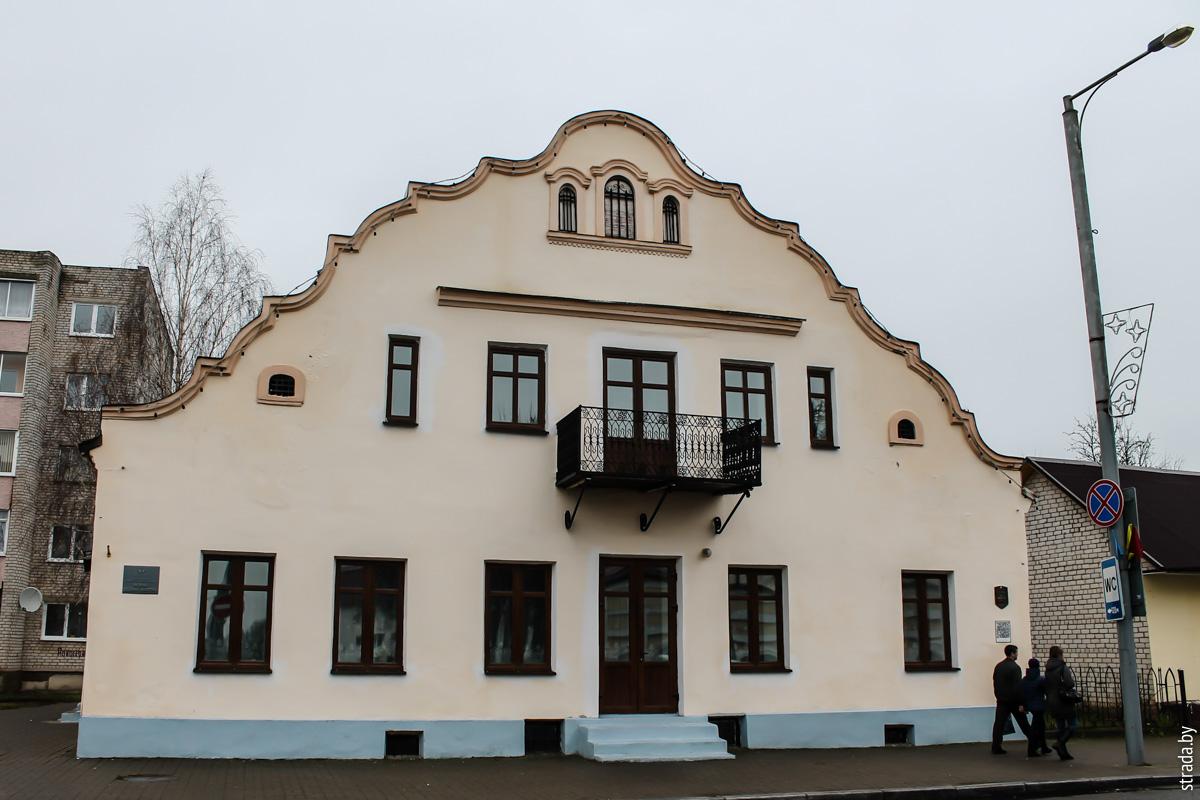 Дом ремесленника, Несвиж, Несвижский район, Минская область