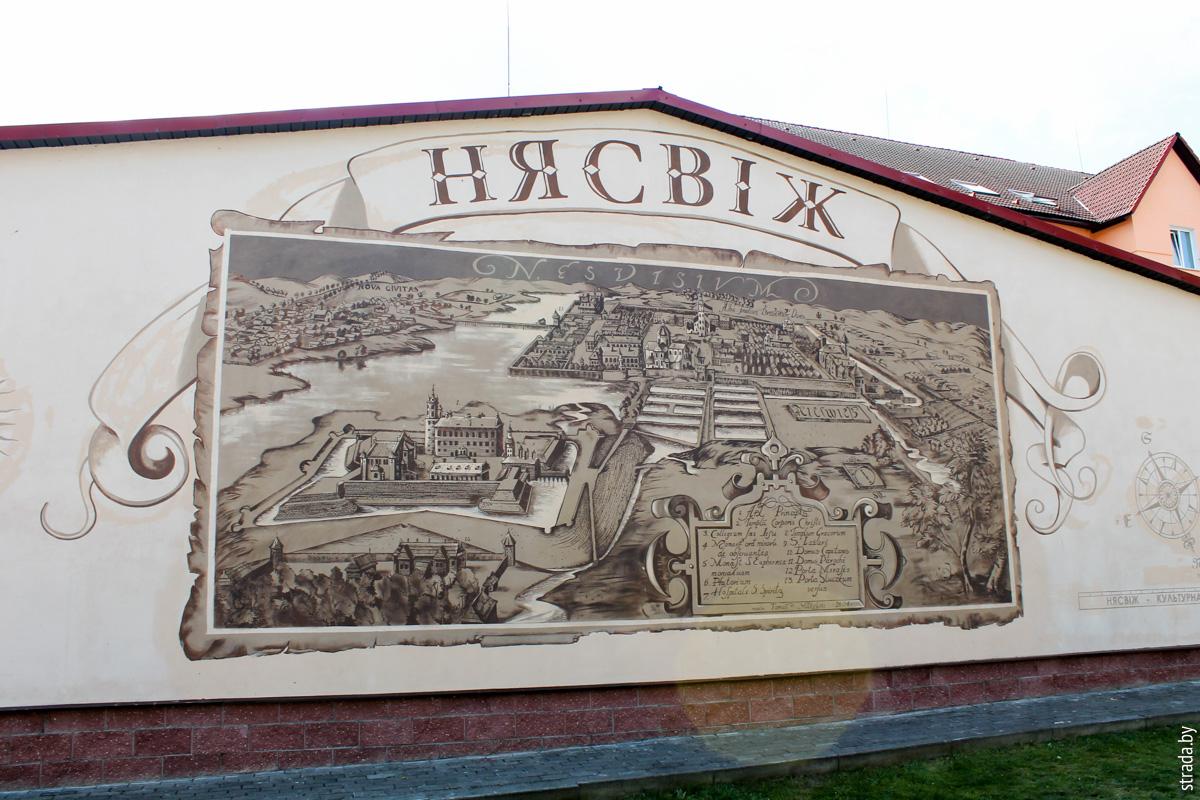 Усадьба Наркевичей-Йодко, Бобовня, Узденский район, Минская область