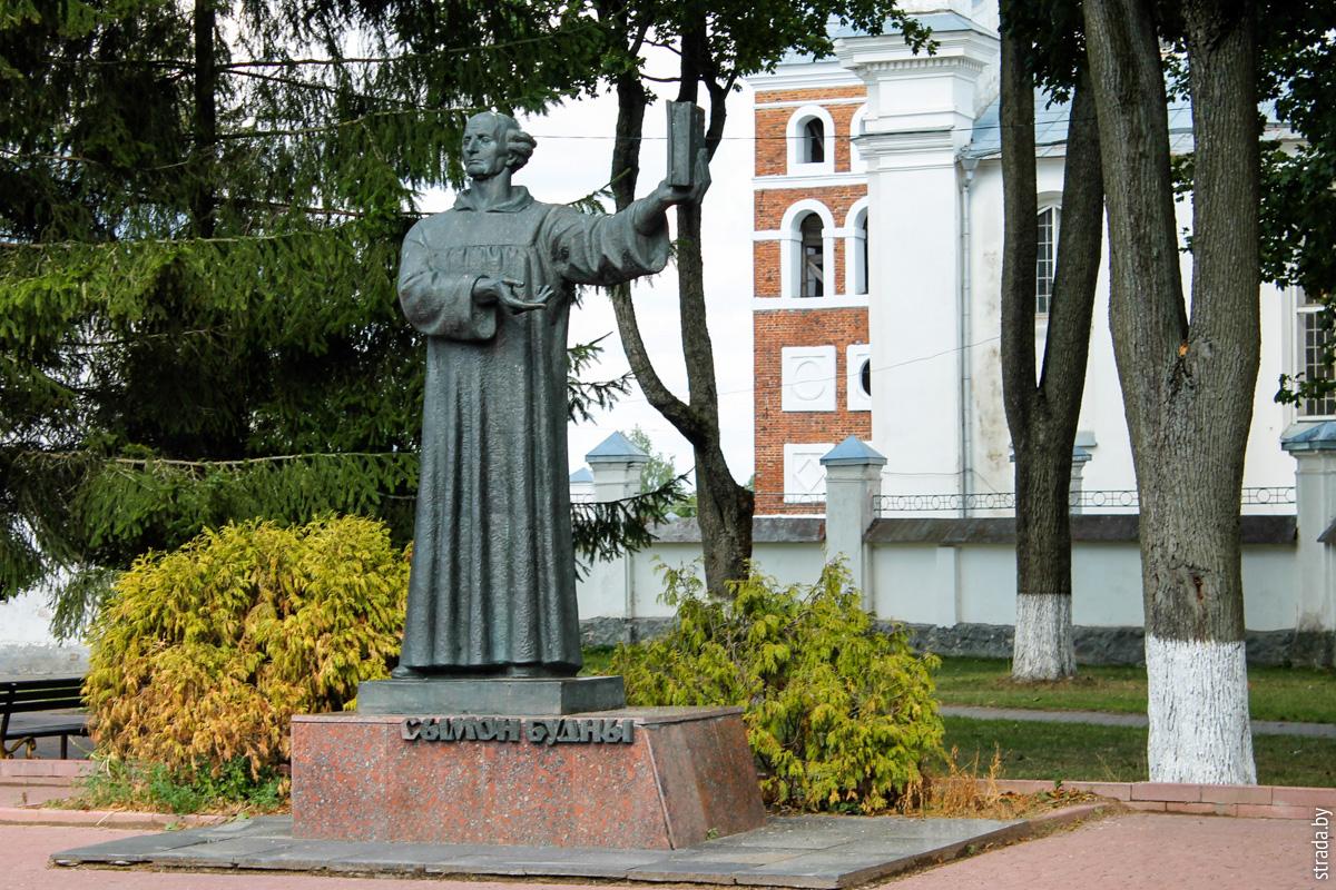 Памятник Симону Будному, Несвиж, Несвижский район, Минская область