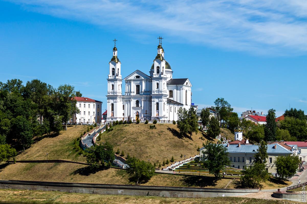 Витебск, Витебский район, Витебская область