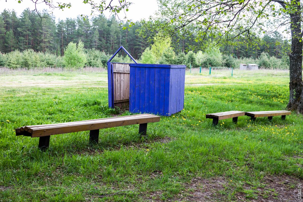 Голубая криница, Клины, Славгородский район, Могилёвская область