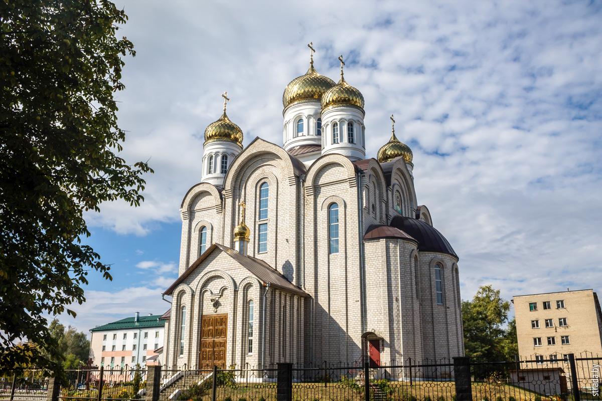Церковь Спасо-Преображенская, Светлогорск, Светлогорский район, Гомельская область