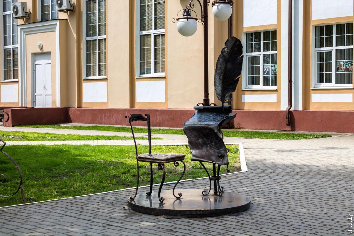 Рогачёв, Рогачёвский район, Гомельская область