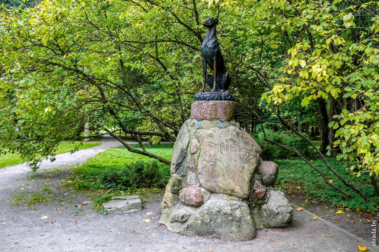 Старый парк, Несвижский замок, Несвиж, Несвижский район, Минская область