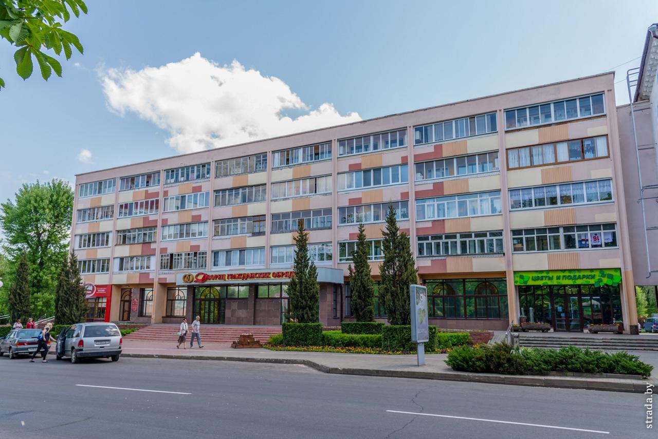 Бобруйск, Бобруйский район, Могилевская область