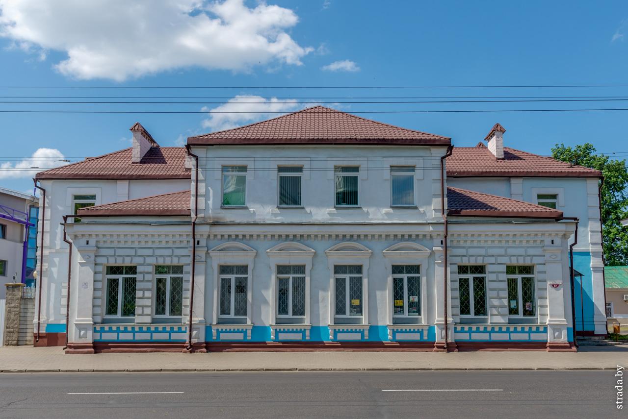 Библиотека им. А. С. Пушкина, Бобруйск, Бобруйский район, Могилёвская область
