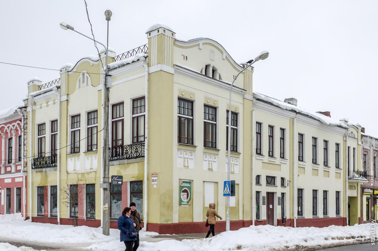 Бобруйский краеведческий музей, Бобруйск, Бобруйский район, Могилевская область