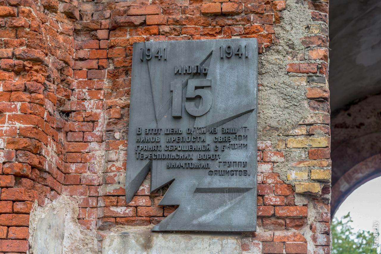 Брестская крепость, Брест, Брестский район, Брестская область