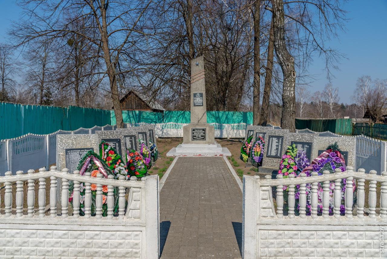 Сычково, Бобруйский район, Могилевская область