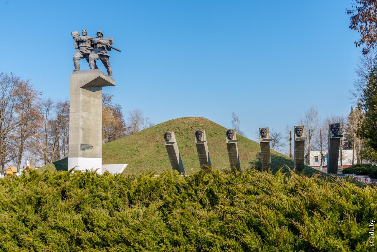 Курган Славы, Сычково, Бобруйский район, Могилёвская область