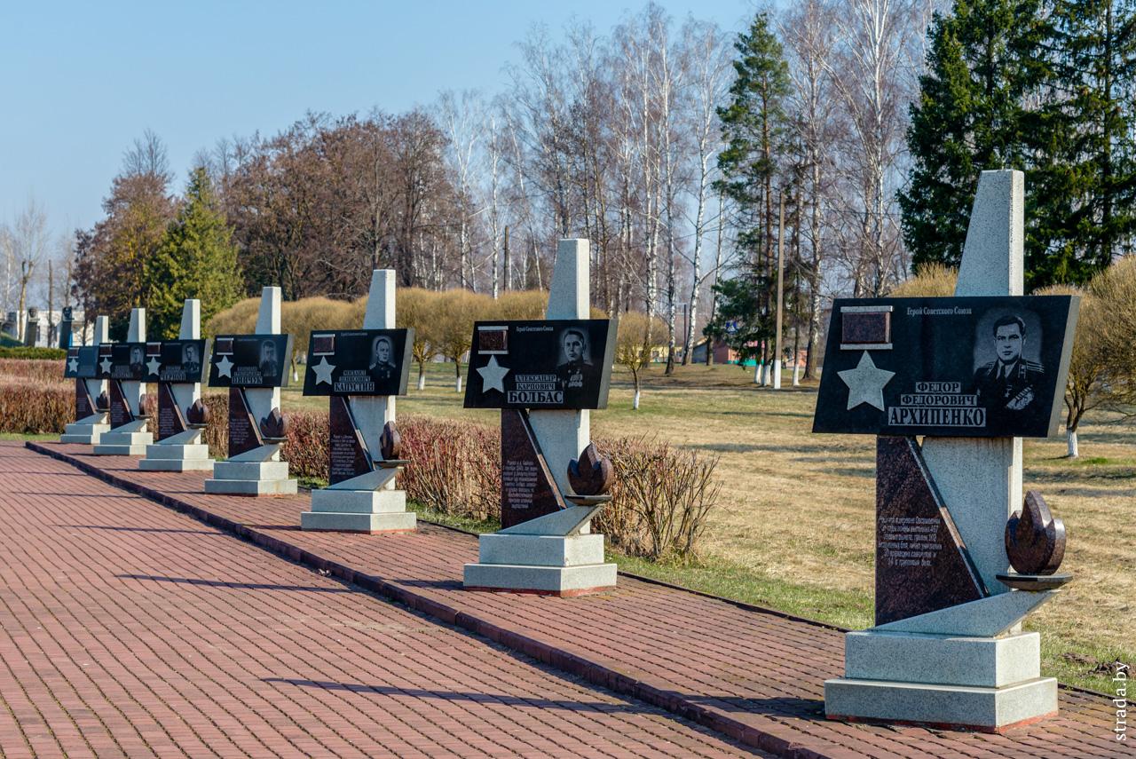 Мемориальный комплекс, Сычково, Бобруйский район, Могилевская область