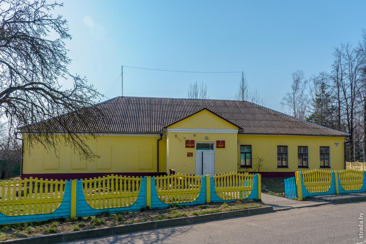 Бобруйский районный историко-краеведческий музей, Сычково, Бобруйский район, Могилёвская область