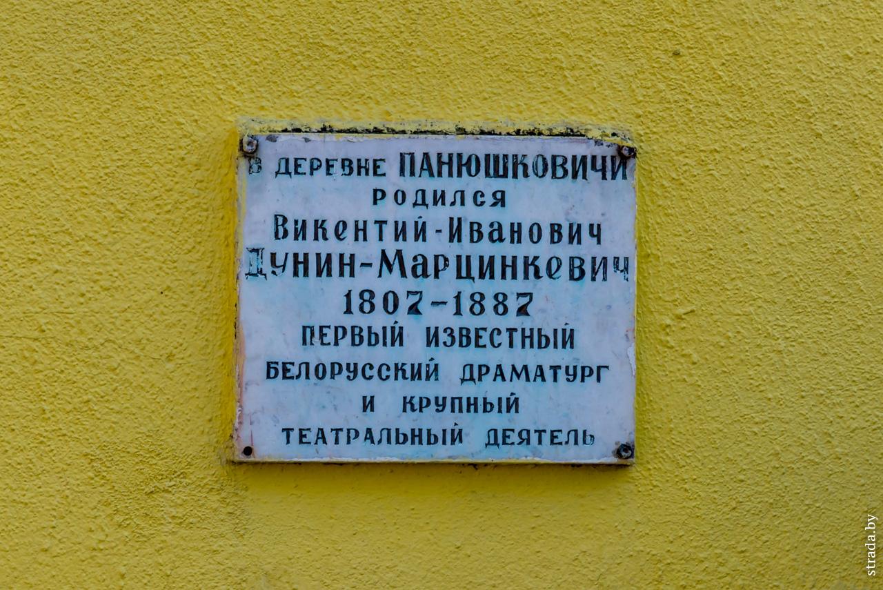 Сычково, Бобруйский район, Могилёвская область