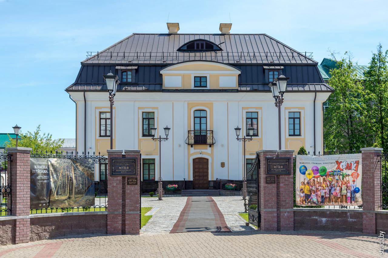 Музей Бялыницкого-Бирули, Могилёв, Могилёвский район, Могилёвская область