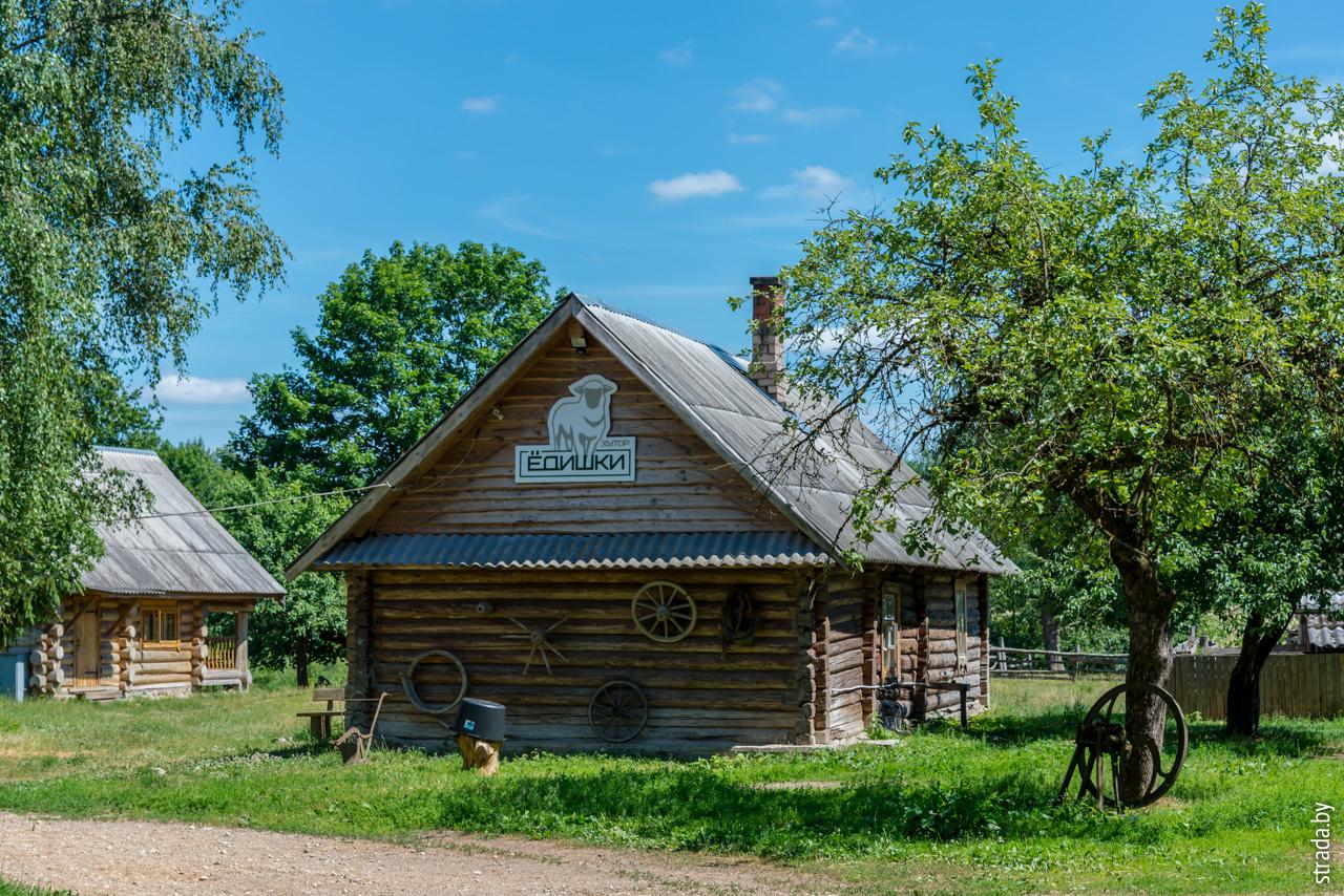 Агроэкоусадьба «Хутор Ёдишки», Подрукша, Браславский район, Витебская область