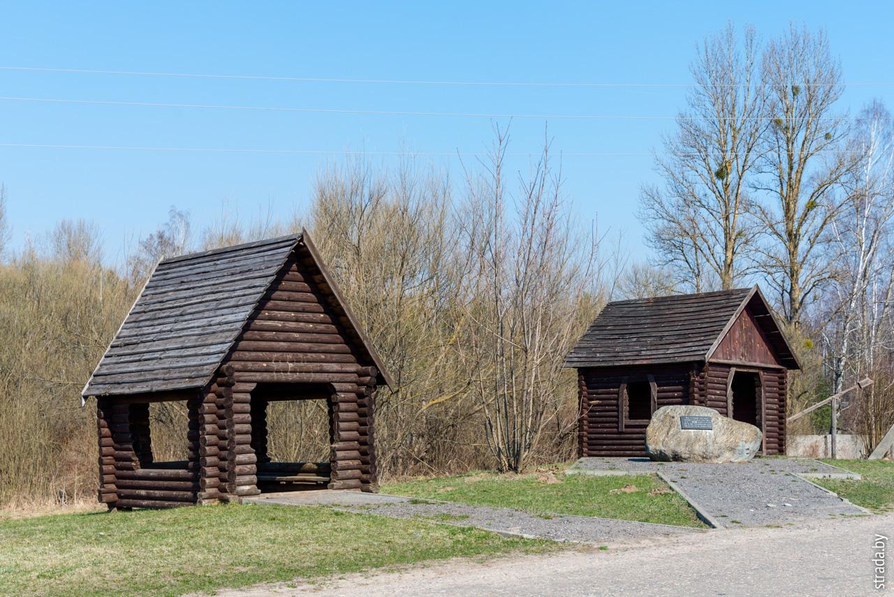 Панюшковичи, Бобруйский район, Могилёвская область