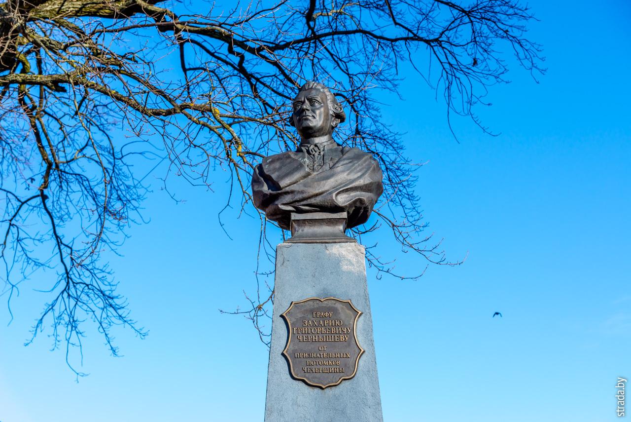 Памятник Захарию Григорьевичу Чернышеву, Чечерск, Чечерский район, Гомельская область