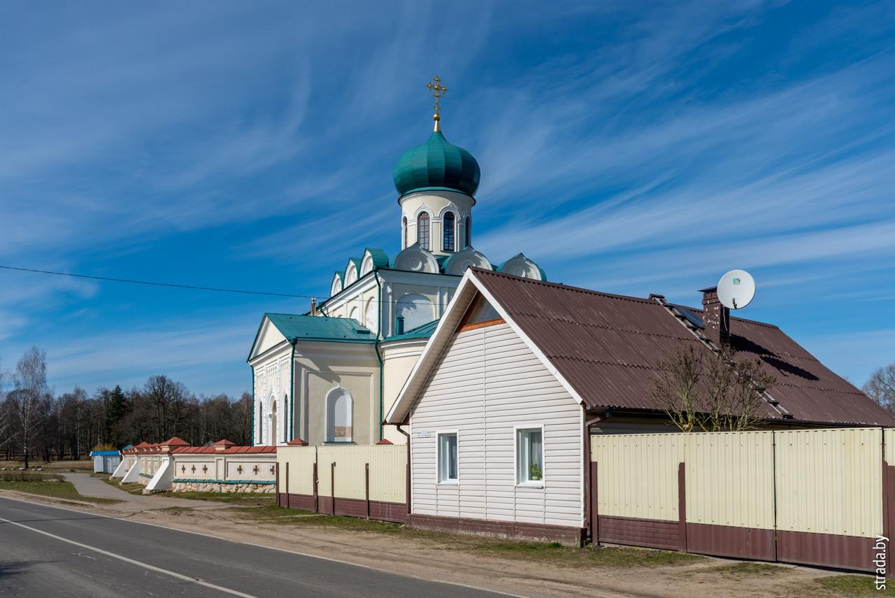 Дом Марата Казея, Станьково, Дзержинский район, Минская область