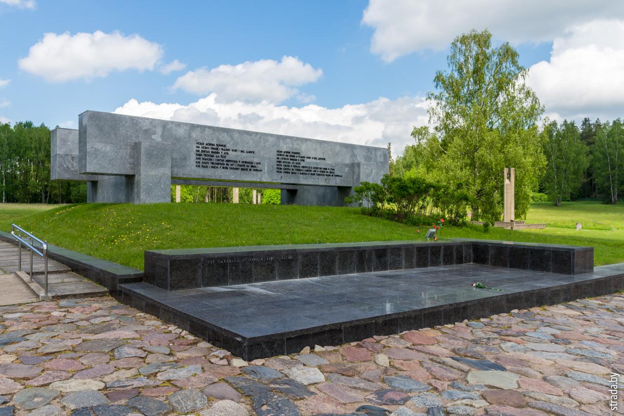 венец памяти, Хатынь, Логойский район, Минская область