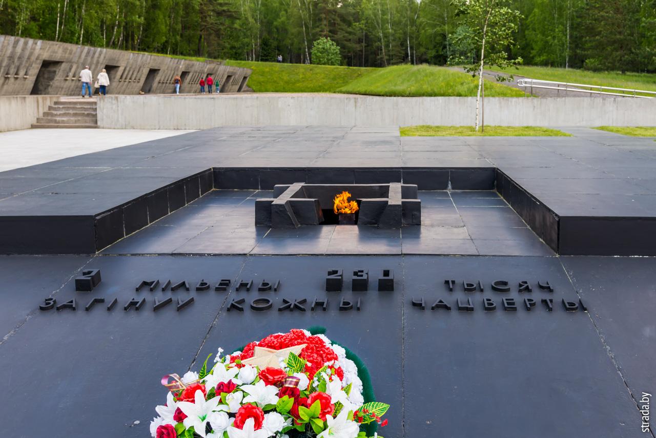 вечный огонь, Хатынь, Логойский район, Минская область