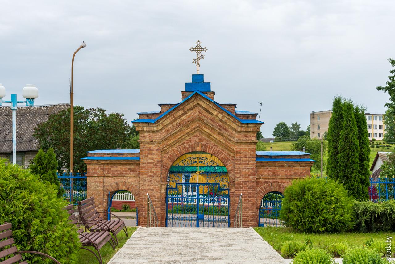 брама, Гольшаны, Ошмянский район, Гродненская область