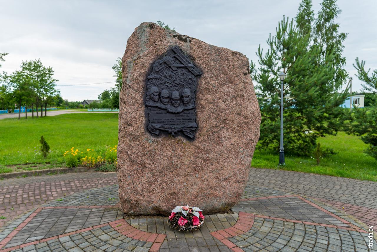 Мемориал экипажу самолета «Илья Муромец», Боруны, Ошмянский район, Гродненская область