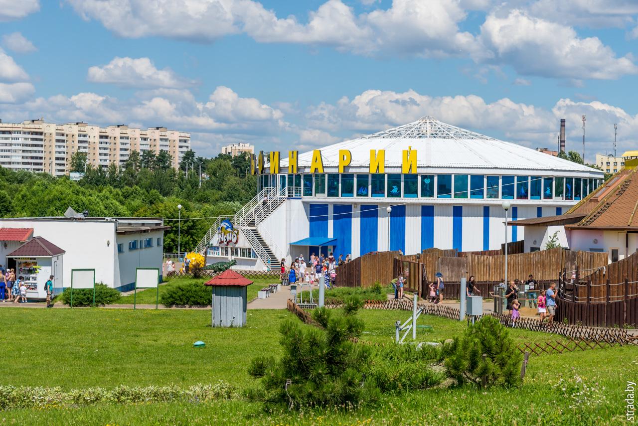 Минск, Минский район, Минская область
