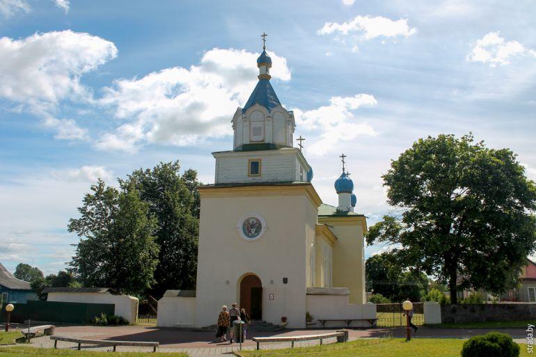 Церковь Троицкая