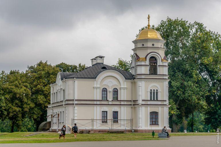 Церковный дом