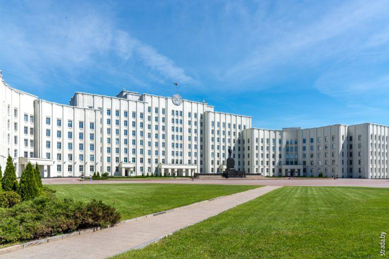 Могилёвский областной исполнительный комитет