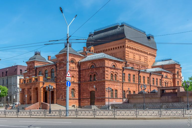 Могилёвский областной драматический театр
