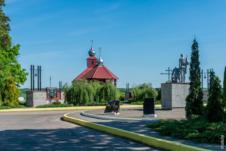 Мемориальный комплекс памяти сожженных деревень Могилёвской области