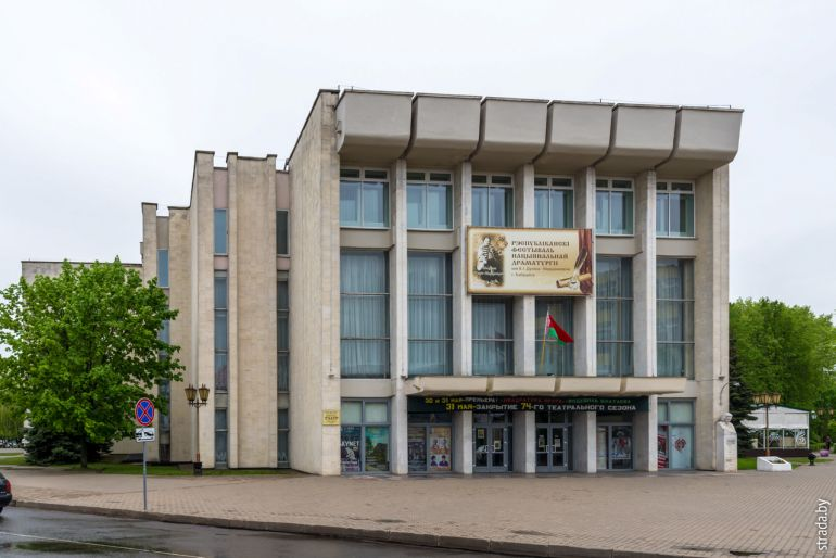 Могилевский областной театр драмы и комедии им. В. И. Дунина-Марцинкевича