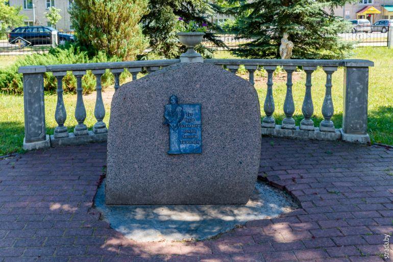 Памятник Антонию Тизенгаузу