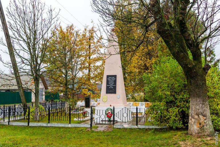 Братская могила советских воинов и партизан